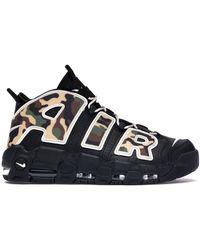 Nike Air More Uptempo '96 - Black