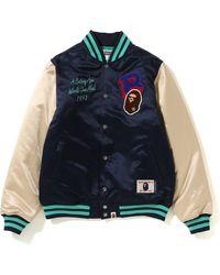 A Bathing Ape Multi Emblem Satin Varsity Jacket - ブルー