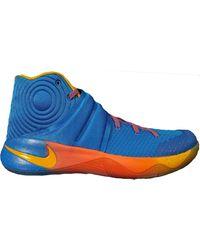 Nike - Kyrie 2 Eybl Promo - Lyst
