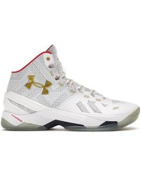 Under Armour Ua Curry 2 All Star (2016) - ホワイト