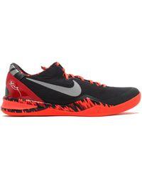 Nike - Kobe 8 System Philippines - Lyst