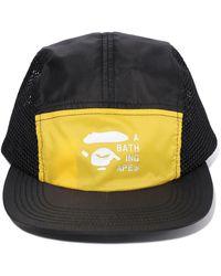 A Bathing Ape 2tone Mesh Jet Cap - Yellow