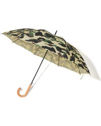 A Bathing Ape 1st Camo Umbrella - Yellow