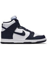 Nike Dunk Sky Hi Essential Leather Sneakers in Black Lyst