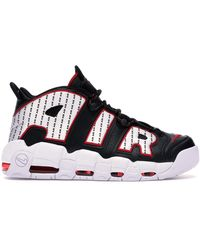 Nike Air More Uptempo '96 - Size 15 - Black