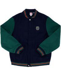 Supreme Lacoste Wool Varsity Jacket - ブルー