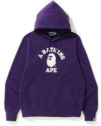 A Bathing Ape University Pullover Hoodie - Purple