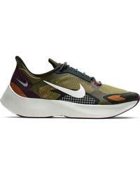 Nike Vapor Street Peg - Green