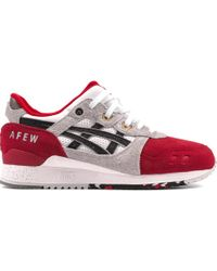 the best attitude 60c4a f3550 Asics Gel-lyte V Sneakerness Passport for Men - Lyst