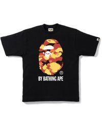 908fecf73 Aape By A Bathing Ape New Desert Camo T-shirt in Black for Men - Lyst