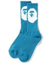 A Bathing Ape Big Ape Head Socks - Blue