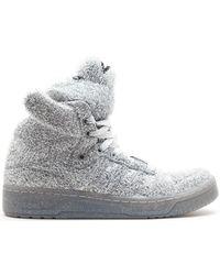 adidas - Js Bear Tinsel Silver - Lyst