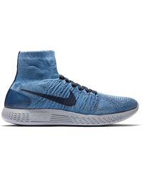Nike Lunarepic Flyknit 1 Indigo - Blue