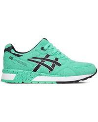 premium selection 0e91b 63b09 Asics Gel-lyte Iii 'chameleoid Pack' Sneakers in Gray for ...