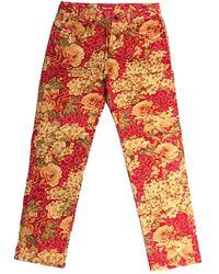 Supreme Washed Regular Jeans - Red