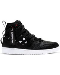 wholesale dealer 6f30f 7dc49 Nike - 1 Cargo Black White - Lyst