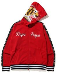 A Bathing Ape Tiger Jersey Full Zip Hoodie - レッド