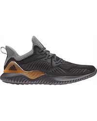 adidas Alphabounce Beyond Grey Carbon - グレー