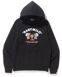 A Bathing Ape Year Of The Dog Milo Pullover Hoodie - Black