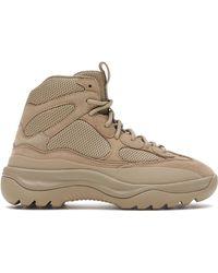 Yeezy Desert Boot Season 7 - ナチュラル