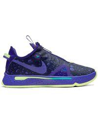 Nike - Pg 4 Gatorade Gx Basketball Shoe - Lyst