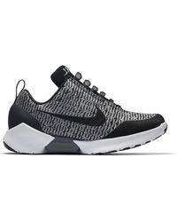Nike - Hyperadapt 1.0 Shoe (uk Plug) - Lyst