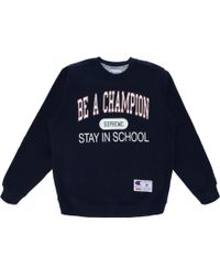 Supreme - Champion Stay In School Crewneck Navy - Lyst