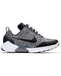 Nike - Hyperadapt 1.0 Black Wolf Grey (uk) - Lyst