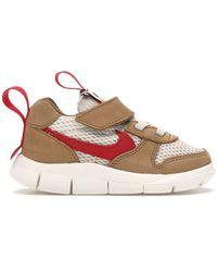 Nike - Mars Yard Tom Sachs (td) - Lyst