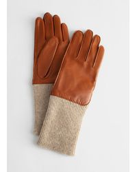 & Other Stories Ribbed Cuff Leather Gloves - Natural