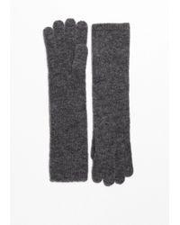 & Other Stories - Merino Wool Gloves - Lyst