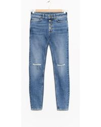 & Other Stories - Ultra Slim Fit Button Fly Denim - Lyst