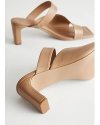 & Other Stories Square Toe Heeled Leather Sandals - Natural