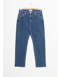 & Other Stories - Loose Tapered Fit Jeans - Lyst