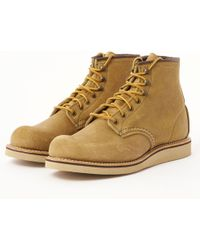 "Red Wing - 2953 6"" Rover Boot - Hawthorne - Lyst"