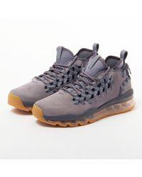 Nike - Air Max Tr17 - Cool Grey - Lyst