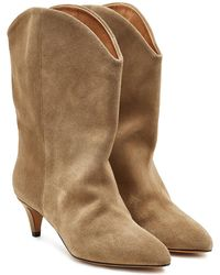20c23b4661f Isabel Marant Rawson Suede Ankle Boots - For Women in Natural - Lyst