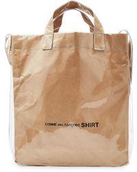 Comme des Garçons - Paper Bag Messenger Tote - Lyst