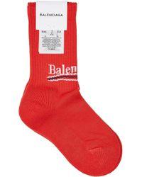 Balenciaga - Cotton Socks - Lyst