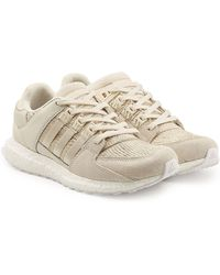 online store aaaa9 23a9d adidas Originals - Eqt Support Ultra Cny Leather Sneakers - Lyst
