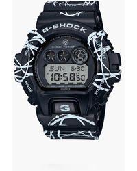 G-Shock Futura X G-shock Gd-x69000ftr - Blue