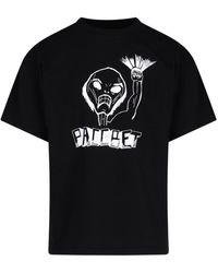 Rassvet (PACCBET) T-Shirt Stampa - Nero