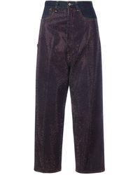 Golden Goose Deluxe Brand Embellished Denim Breezy Jeans - Blue