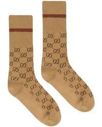Gucci GG Cotton Socks With Web - Multicolor