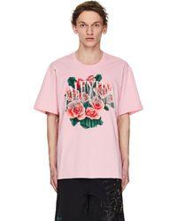 Doublet Розовая Футболка С Вышивкой Valentine - Розовый