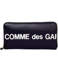 Comme des Garçons - Черный Кожаный Кошелек С Круговой Молнией - Lyst
