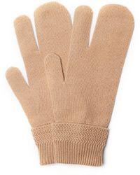 Maison Margiela Бежевые Перчатки Из Шерсти И Кашемира - Естественный
