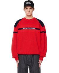 Vetements Красный Джемпер Из Хлопка И Кашемира