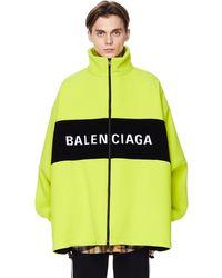 Balenciaga Неоново-желтая Куртка С Логотипом - Желтый