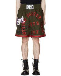 READYMADE Khaki Vintage Cotton Shorts - Natural